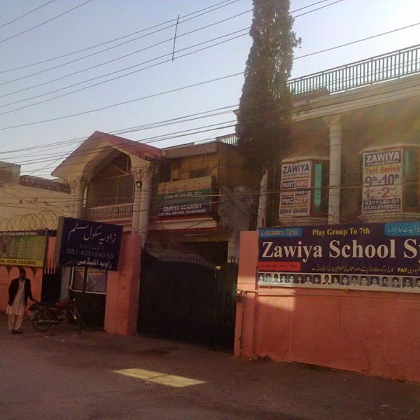 Zawiya City Campus