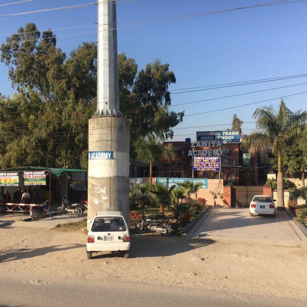 Zawiya Peshawar Rd Campus 2