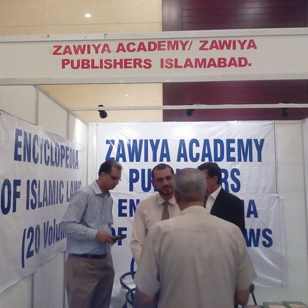 Zawiya Stall National Book Fair 2016 2