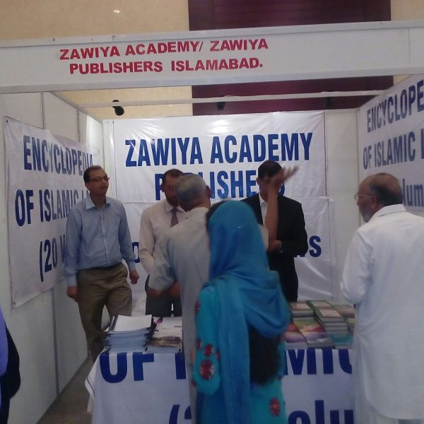 Zawiya Stall National Book Fair 3