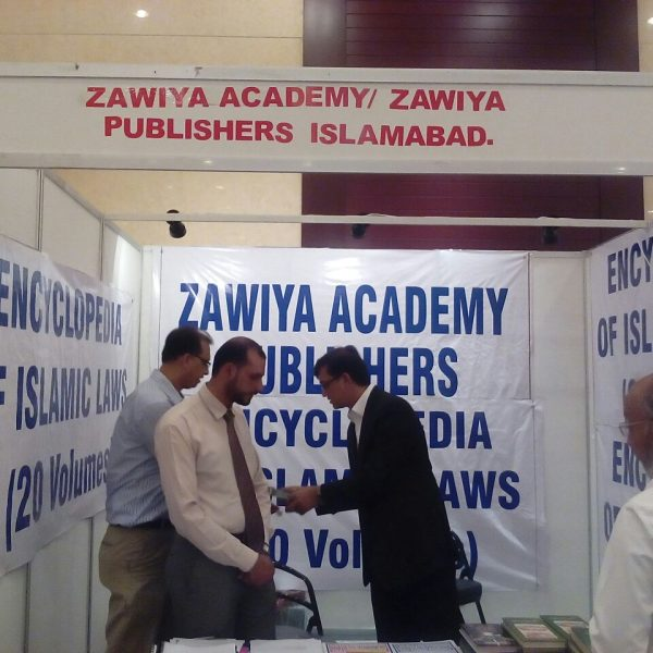 Zawiya Stall National Book fair 2016